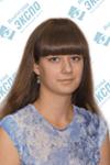 Яковенко Александра Александровна