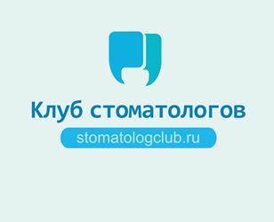 https://stomatologclub.ru/obuchenie/