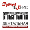 http://www.zubtech.ru