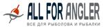 http://www.allforangler.ru