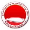 http://fishing.ahtubinsk.ru/
