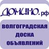 http://domino-rf.ru