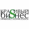 https://www.krasivo.biz