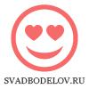 http://svadbodelov.ru