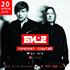 Би-2 в Экспоцентре: презентация нового альбома «Горизонт событий» + все хиты на единственном концерте в Волгограде!