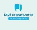http://stomatologclub.ru/obuchenie/