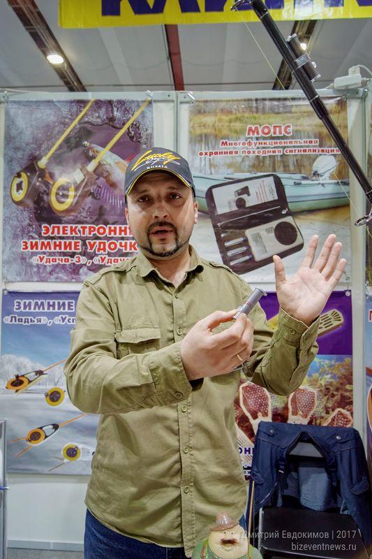 выставка охотник и рыболов 2017 волгоград