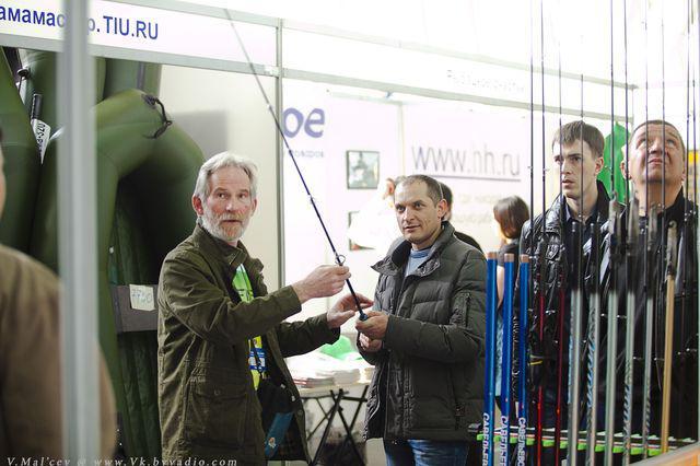 конференция охотник и рыболов