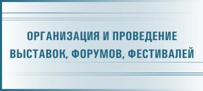 Ближайшие выставки в Волгограде