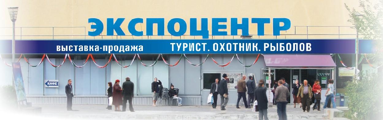 рыболовный магазин волгоград центральный район