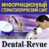 http://www.dental-revue.ru/index.php?page=01