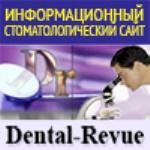 http://www.dental-revue.ru/