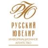 https://www.russianjeweller.ru/