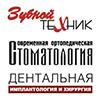 www.zubtech.ru