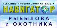 http://nav-rost.ru