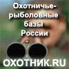 http://oxothik.ru/