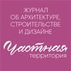 http://cht-zhurnal.ru/