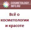 https://cosmetology-info.ru