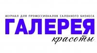 http://www.gallerybeauty.ru
