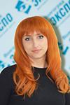 Золкина Ирина Николаевна