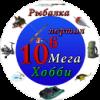 megaribolov.ru