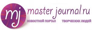 https://masterjournal.ru/