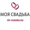 https://my-svadba.ru/