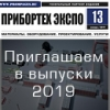 http://prompages.ru/