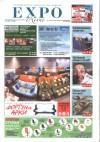 EXPO revue №7 (август, 2005)