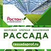 https://www.agrosemcenter.ru/