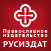 http://rusiz.ru