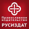 rusiz.ru