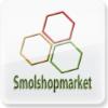 https://forum.smolshopmarket.ru/