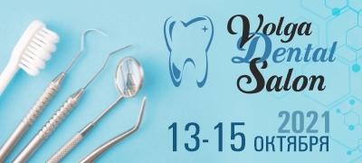Volga Dental Salon