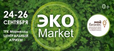 ЭКО Market